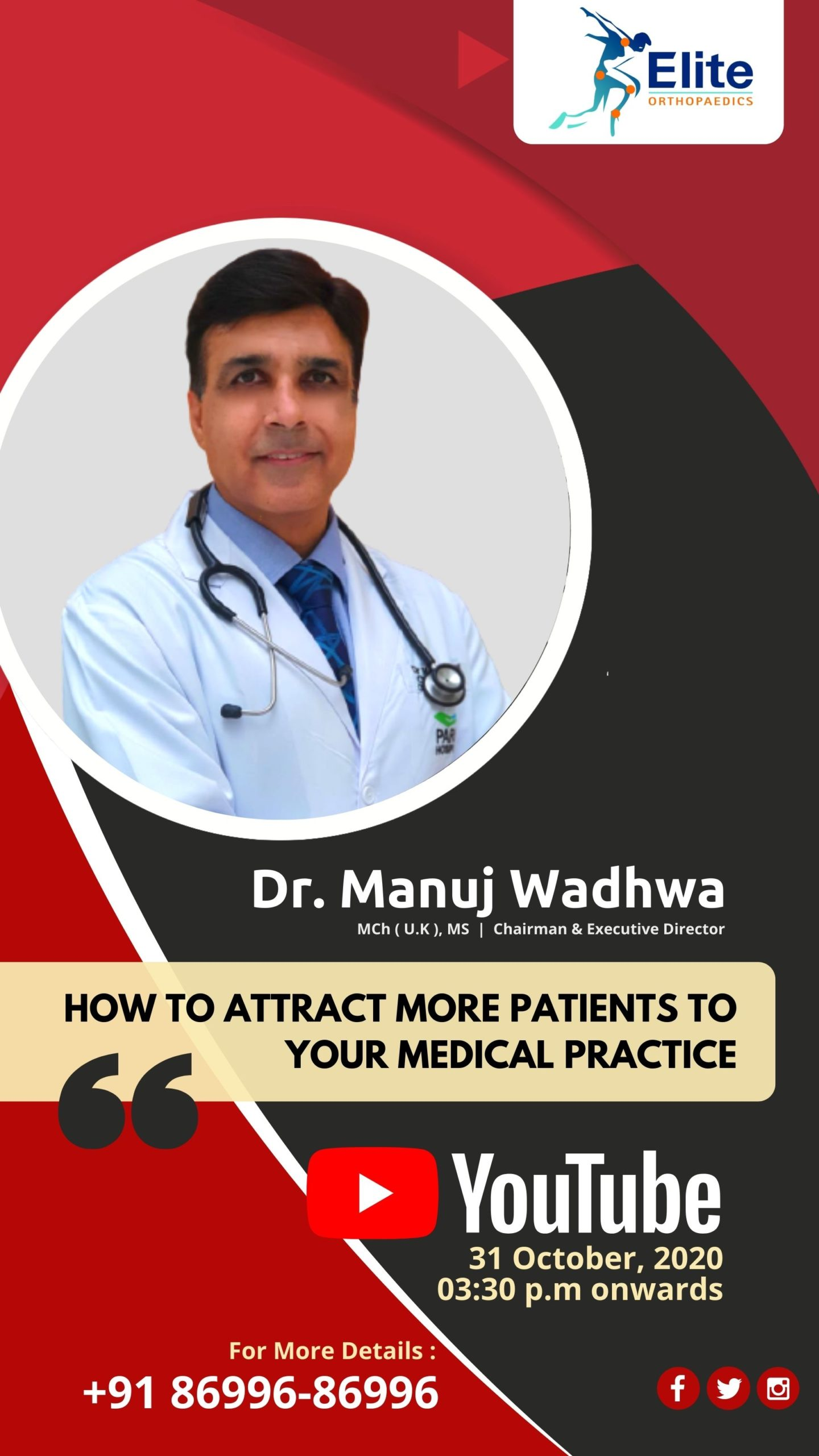 Register - How to Attract more patients - Dr Manuj Wadhwa